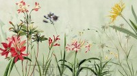 Colorful Plants and Flowers Wallpaper Mural