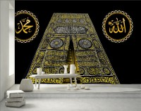Islamic Kaaba Muslim Wallpaper Mural